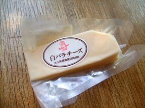 白バラチーズ (2)