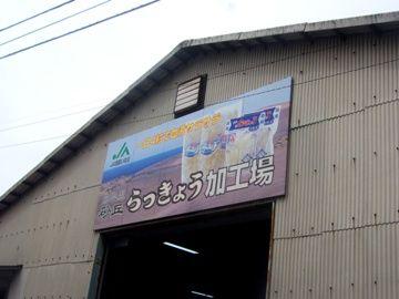 20110615鳥取71