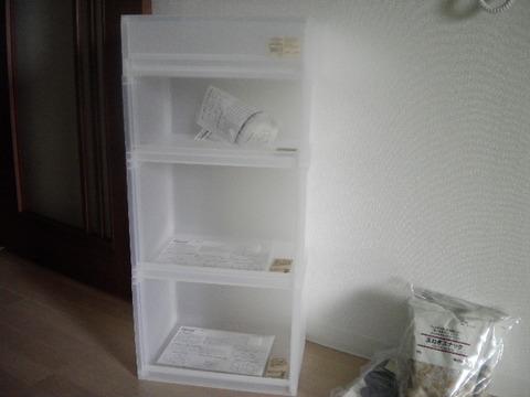 SANY0502