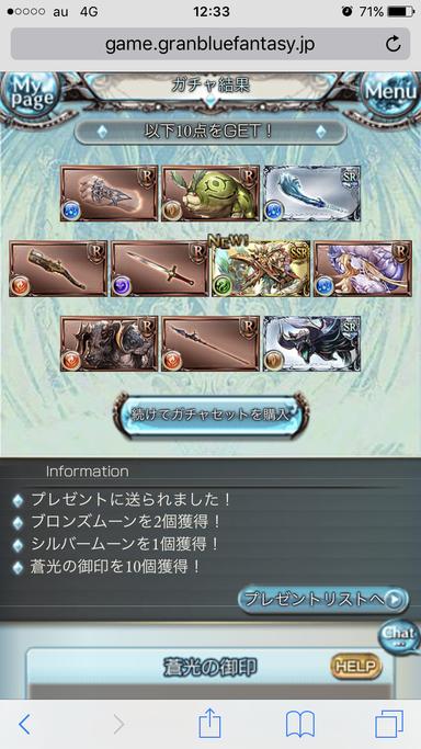 DMM10連