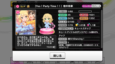[Yes! Party Time!!]櫻井桃華