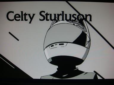 セルティ・ストゥルルソン