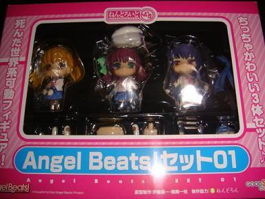 ねんどろいどぷち Angel Beats!セット01