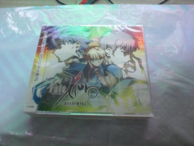 Sound Drama Fate Zero