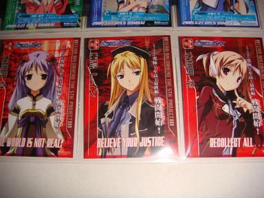 発売記念カード×3