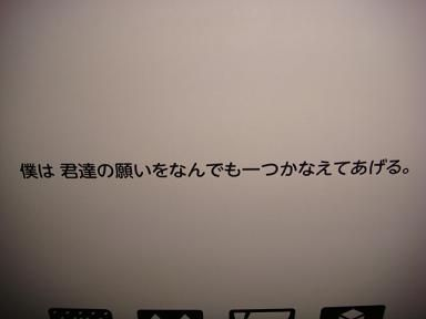 キュゥべえ ソフビフィギュア 箱(横1)