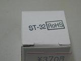 ST-32の箱