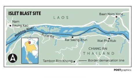 islets-Mekong