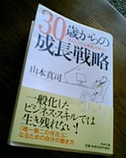 99eb43a1.jpg