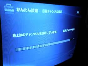 b5868921.jpg
