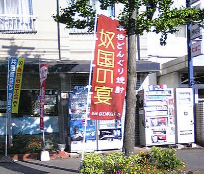 fbbf7489.jpg