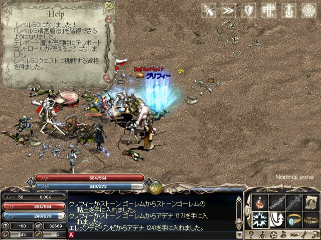 LinC0160