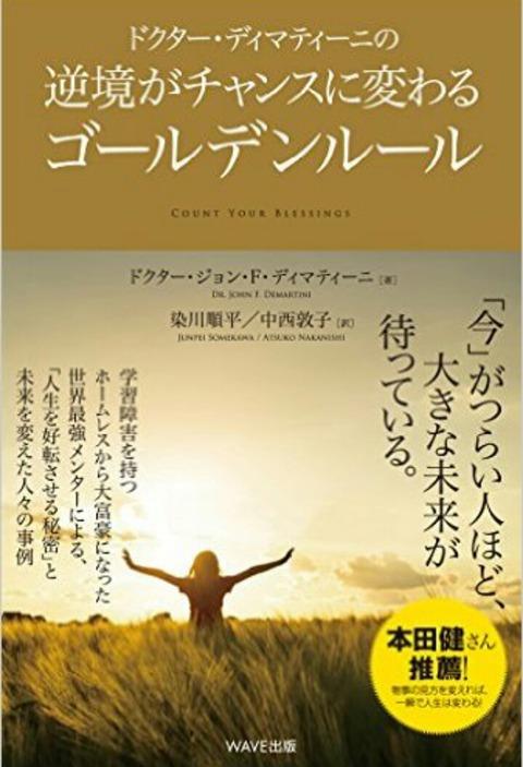 ついに発売&お知らせ☆