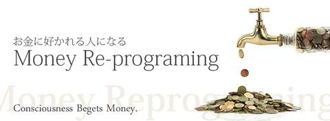 ワタナベ薫さんの音声プログラムのリップルエフェクト