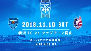 YFC_20181110