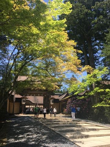 金剛峯寺入口