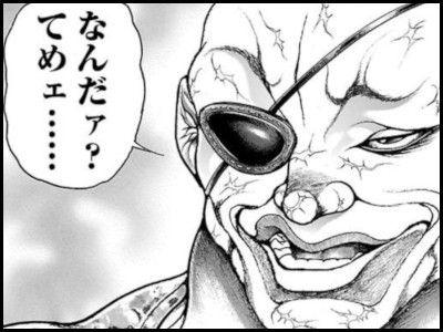 独歩_サムネ