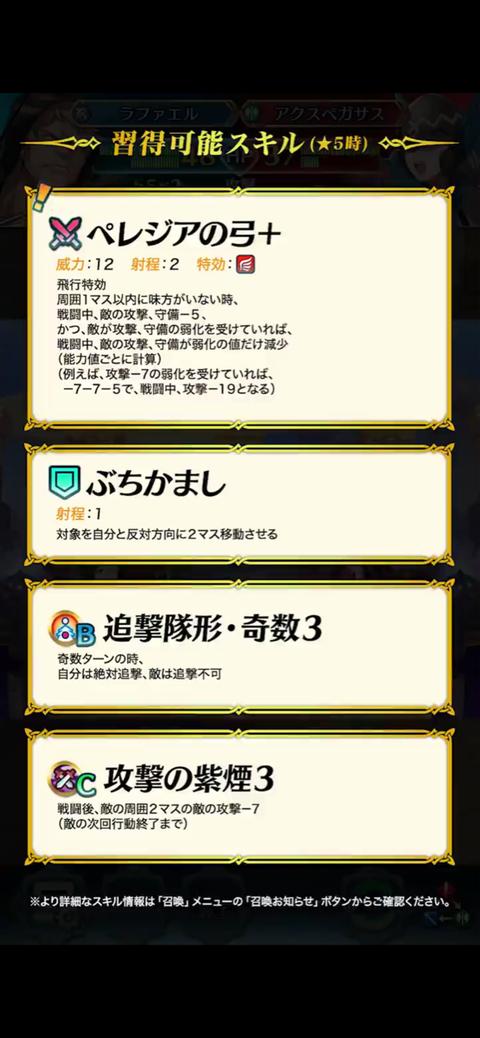 IMG_7338
