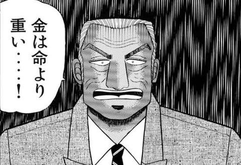 201606-fc-mc-art-000093-kaiji-07