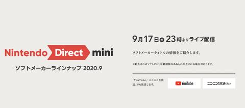 スクリーンショット 2020-09-16 19.17.11