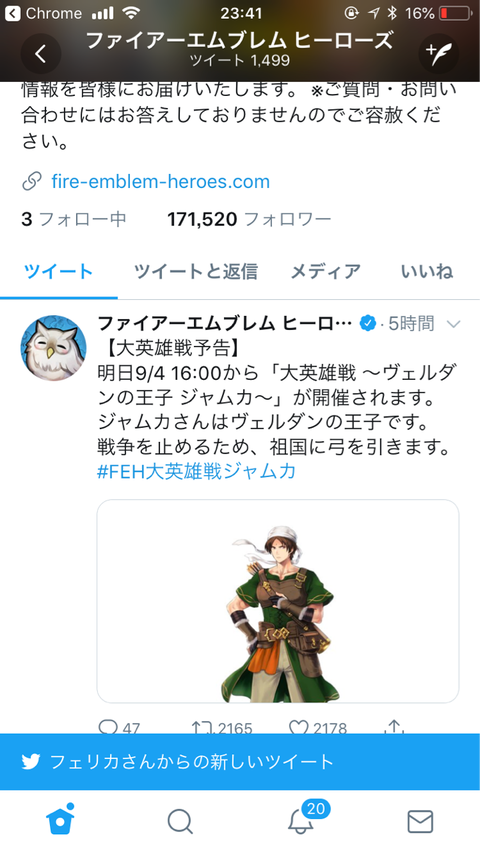 IMG_7046