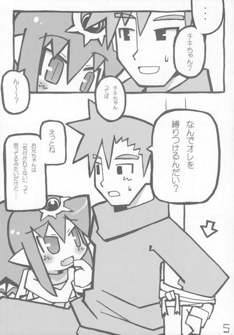 【FEH漫画】(・3・)