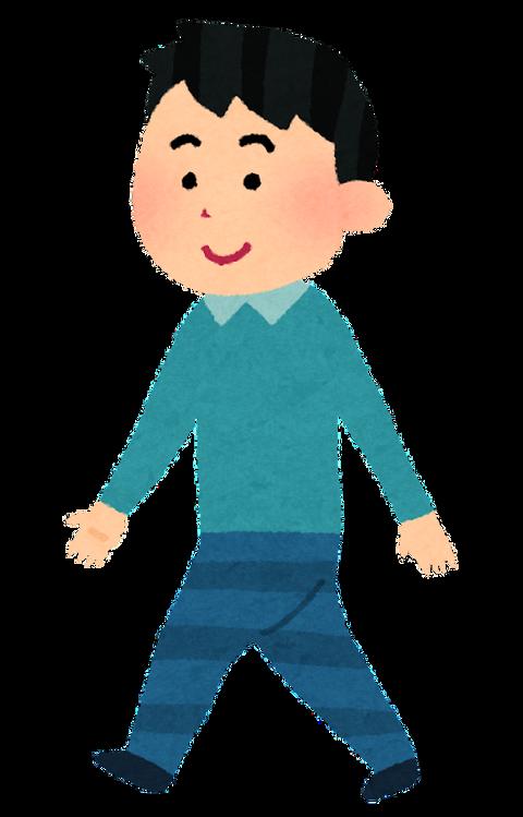 【ドラクエウォーク】超人ウォーク民「一日平均1万キロくらい歩いてるんだけど、みんなどのくらい歩いてるの?」