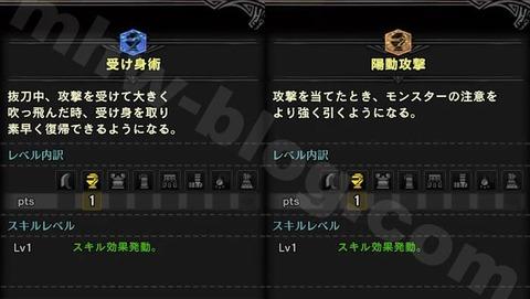 img_tougitaikai-soubi_00_02