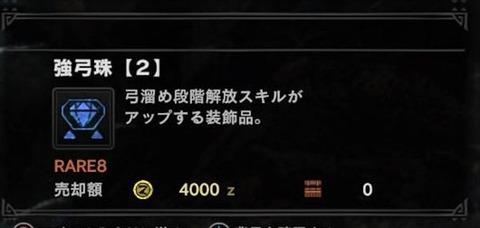 gokyu001