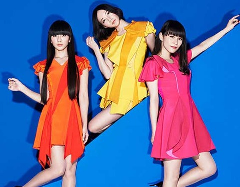 perfume-1-1