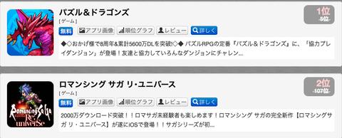 Screenshot_2021-02-08 トップセールス ゲーム