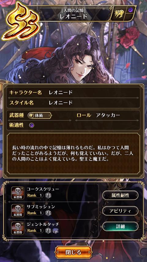 screenshot_20190412-1005444989600258590771890