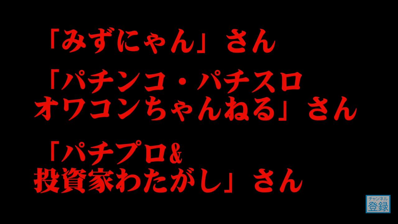 裁判 桜鷹虎