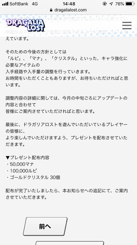 IMG_8224