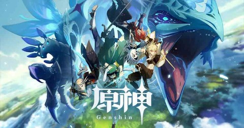 review-genshin_ic-940x494