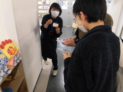 【20210404図書館】おみくじ大会4