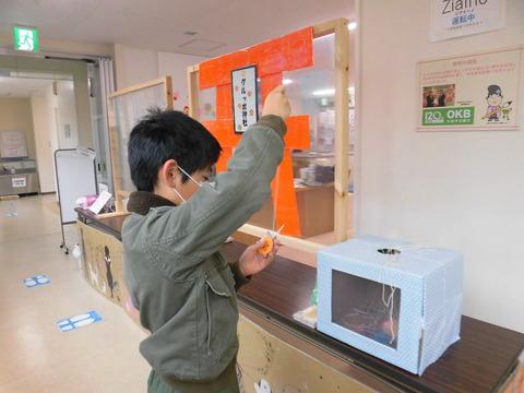 【20210105児童館】おみくじ