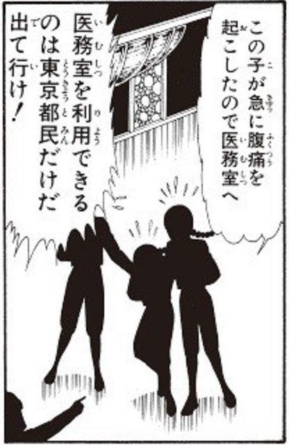 埼玉腹痛1