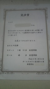 P1000128