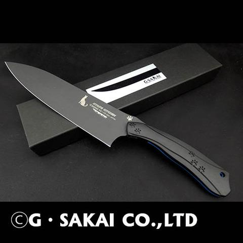 ニャイフキッチンブラックブレード牛刀サーバルキャットver1