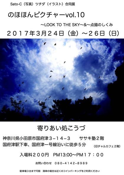 abef4fd4.jpg