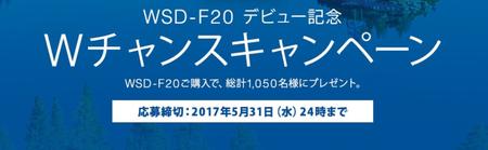 20170421sp