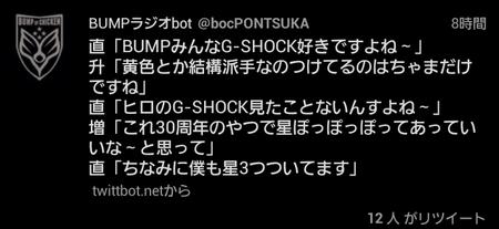 Screenshot_2014-09-24-22-57-25-2