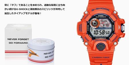 GW-9400FBJ-4JR