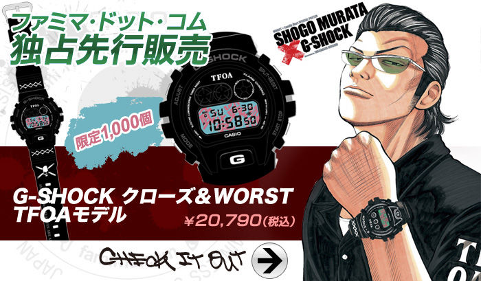 top_item_gshock