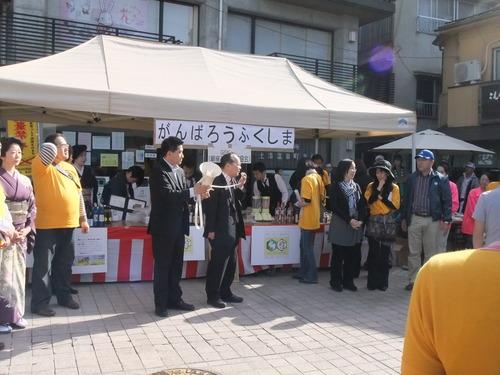 2011_0505茂木ツアー0340