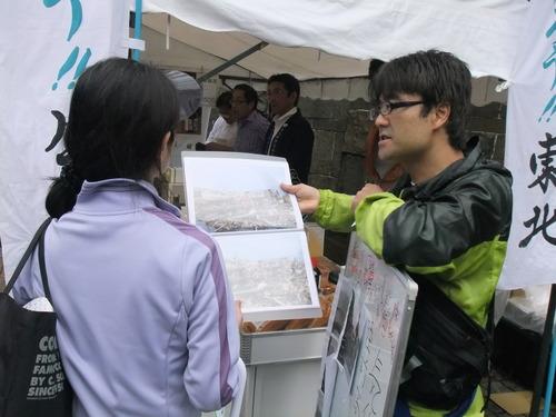 20110611[nihonnbashi marusye] 010