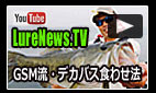 blog_IC-youtube2015_02