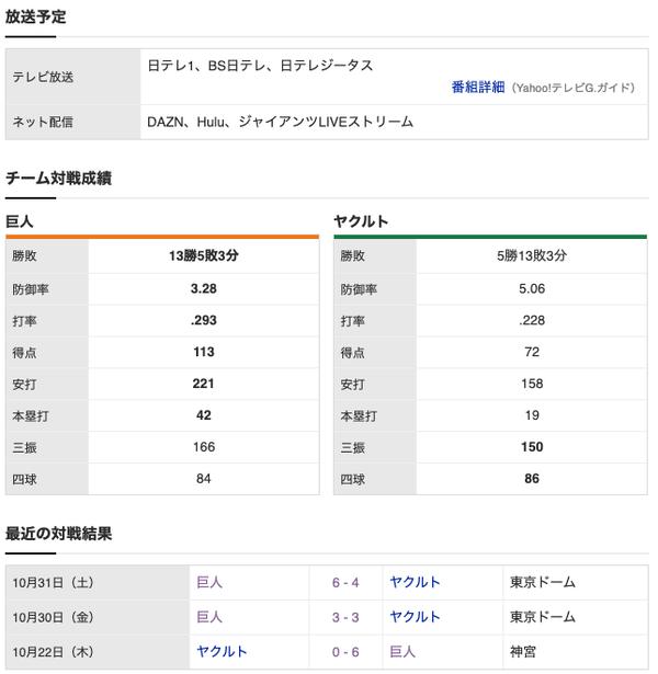 スクリーンショット 2020-11-01 13.49.13