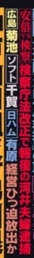 スクリーンショット 2020-05-22 10.14.41